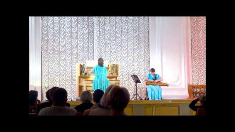 Максим Созонтович Березовский / Maxim Beresovsky Sonate for violincontinuo, 1st movement