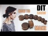 How to make wooden plugs (+ENG SUB)  Деревянные плаги своими руками