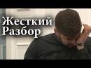 Парня НАКРЫЛО! Жесткий разбор с Петром Осиповым и Михаилом Дашкиевым   Бизнес Молодость