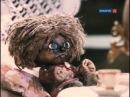Домовенок Кузя 2 серия - Приключения Домовенка