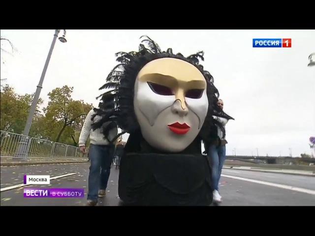 Венецианский карнавал - Театр Гротеск - всемирный фестиваль молодежи в Москве