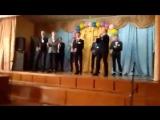 Танец мальчиков-зайчиков на день учителя!