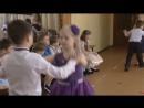 Синичкин выпускной танец