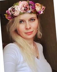 Анастасия Шаталова