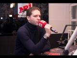 Наедине с Константином Крюковым. Эфир на Радио ENERGY