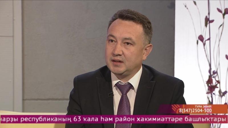 студия ҡунағы - Фәнил Нуриев