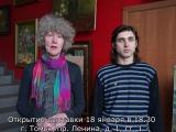 Выставка художника Евгения Бухарина
