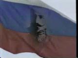 Сергей Мазуренко-Дуня(народная белогвардейская)