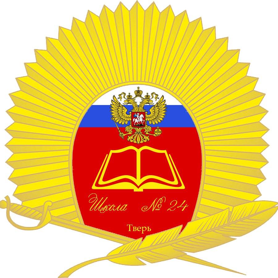 Тверское казачье кадетское отделение