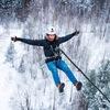 Прыжки с Гвоздя - 19 февраля (воскресенье)