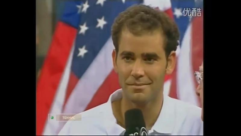 Pete Sampras VS Andre Agassi Highlight US Open 2002 Final