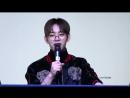[FANCAM] [01.04.17] Wake Me Up - фансайн в Ханяне