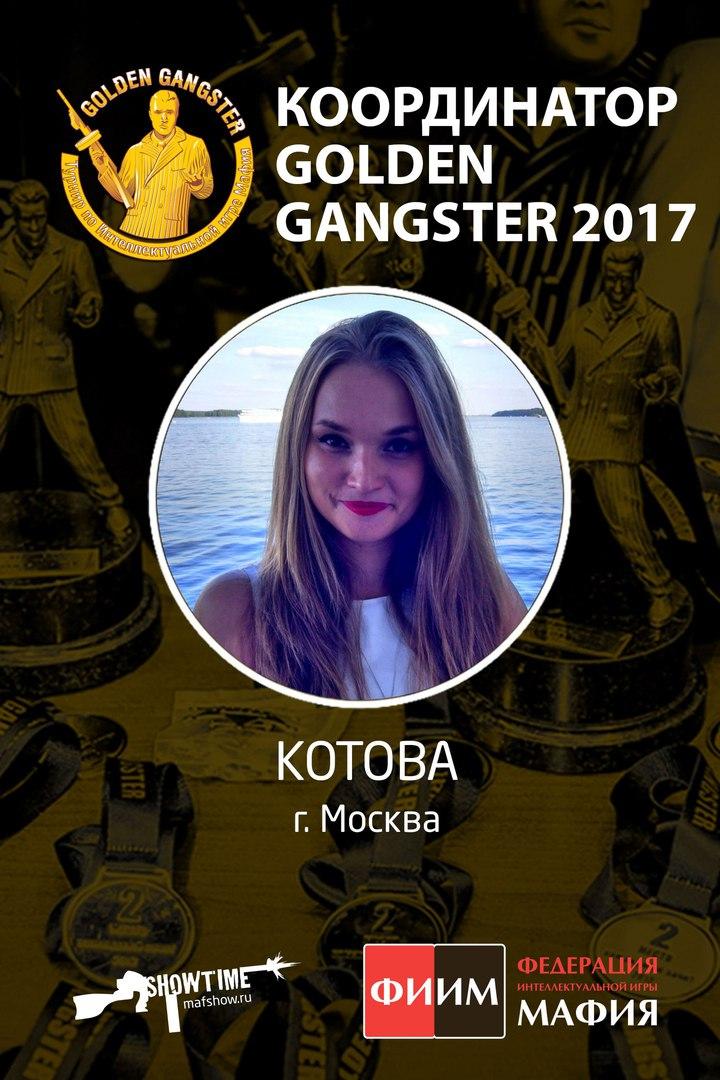 Darya Kotova, Москва - фото №5