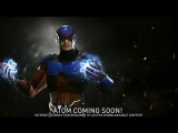 IНовый персонаж Injustice 2 - Атом