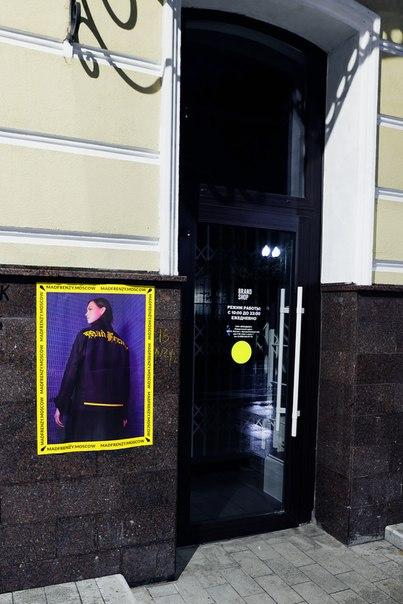 [club70591844|MAD FRENZY] Everywhere: Part №1.
