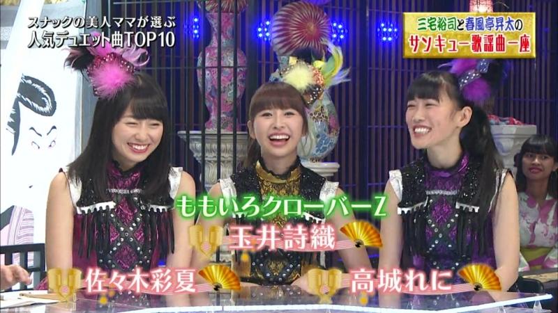 Momoiro Clover Z - Nichi Fami! Yuuji Miyake to Shouta Shunpuutei no Thank You Kayoukyoku Ichiza 20171112