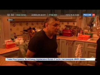 Россия 24 - Подельники Шакро Молодого умоляли суд отпустить их - Россия 24