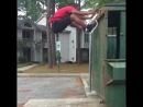 Безумный прыжок