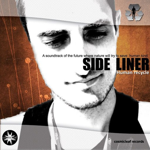 Side Liner альбом Human Recycle