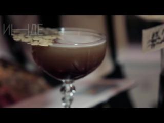 Видеорецепт коктейля Sweet Poison от барменов Roof Cocktail Bar