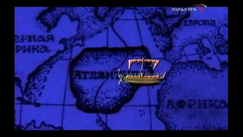 Сколько миль до Атлантиды