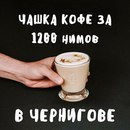 Сергей Маляренко фото #20