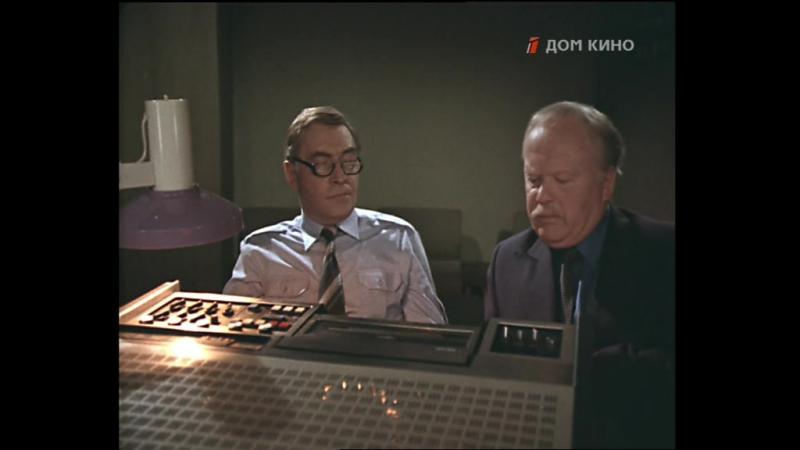 ТАСС уполномочен заявить... (1984) 1-2 серии