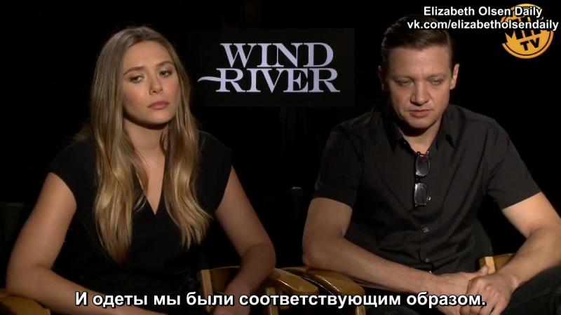 Интервью для портала «MadeinHollywoodTV» в рамках промоушена картины «Ветреная река» | 2017 год (русские субтитры)