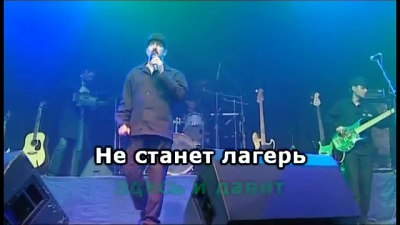Gr._Butyrka_Vtorjaki_ne_chaj_28karaoke29-spaces.ru.mp4