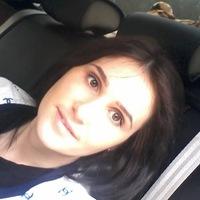 Юлия Смочило