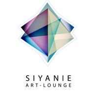 "Логотип Art-lounge ""SIYANIE"" Кальянная Вечеринки Тула"
