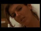 Трахни меня (2000)