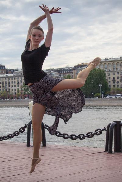 Ольга Касаткина