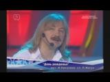 Игорь Николаев и Фабрика звёзд-4 -