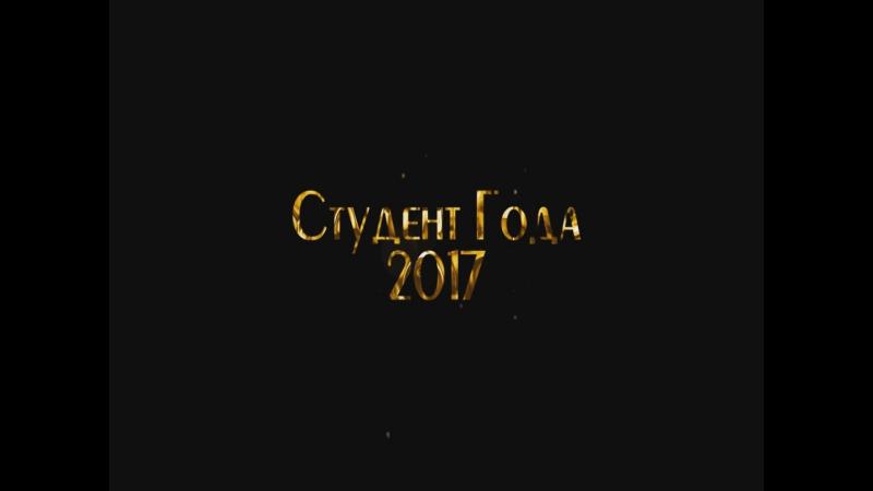 Муратова Динара | «Студент года - 2016» в номинации «Творчество»