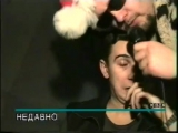 Новогодний Мегаданс-1997_1998. Харьков, Disco 2000