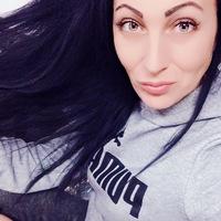 Светлана Дианова