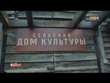 USB - Спинер Любви для Россия1 спешл