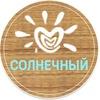 """Центр Красоты и Здоровья """"Солнечный"""" Новосибирск"""