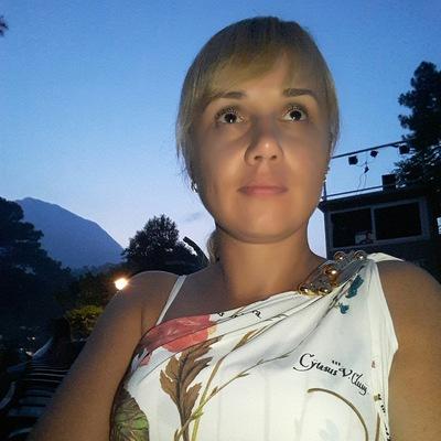 Кристина Походенко