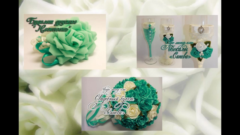 Подвязка для невесты (2 вида)_(ENG SUB)_Gater for bride_Свадебные аксессуары Марины Кляцкой