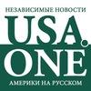 Новости Америки (США) на русском