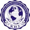 Казахстанcкий инновационный университет | KIU