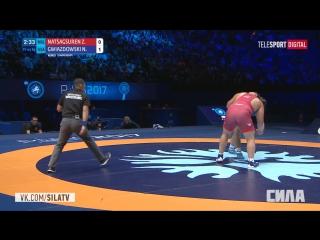 Чемпионат Мира по борьбе 2017 Финалы Мужчины вольная борьба 25 августа 2017   vs N. Gwiazdowski