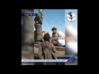 Допрос казаков Цуркану и Заболотного в ISIS