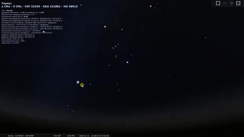 Ориентация на звездном небе. Как можно ориентироваться по звездам