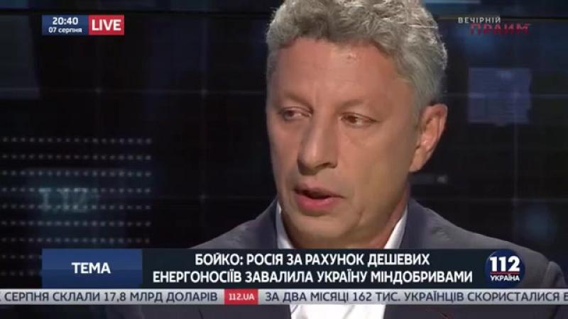 Юрий Бойко: Решение власти о повышении тарифов в несколько раз было абсолютно безответственно. Тарифы и цены нужно снижать, у