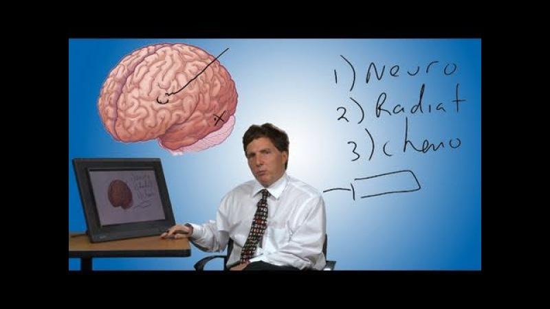 Childhood brain and spinal cord tumors | Boston Children's Hospital