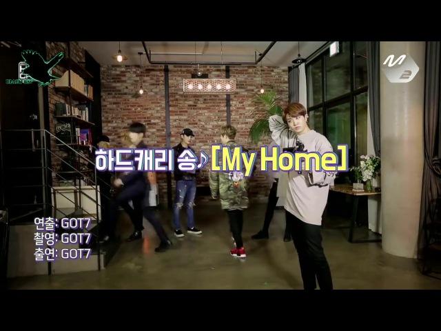 GOT7 - My Home (рус караоке от BSG)(rus karaoke from BSG)
