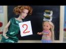 ПЕРВЫЙ УРОК ЭТИКЕТА Мультик Барби Про школу Школа Играем в Куклы